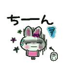 ちょ~便利![あい]のスタンプ!(個別スタンプ:21)