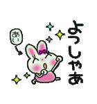 ちょ~便利![あい]のスタンプ!(個別スタンプ:25)
