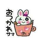 ちょ~便利![あい]のスタンプ!(個別スタンプ:27)
