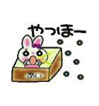 ちょ~便利![あい]のスタンプ!(個別スタンプ:29)