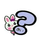 ちょ~便利![あい]のスタンプ!(個別スタンプ:31)