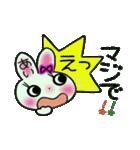 ちょ~便利![あい]のスタンプ!(個別スタンプ:32)