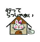 ちょ~便利![あい]のスタンプ!(個別スタンプ:33)