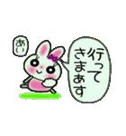 ちょ~便利![あい]のスタンプ!(個別スタンプ:34)