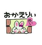 ちょ~便利![あい]のスタンプ!(個別スタンプ:35)