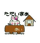 ちょ~便利![あい]のスタンプ!(個別スタンプ:36)