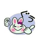 ちょ~便利![あい]のスタンプ!(個別スタンプ:38)