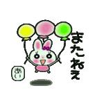 ちょ~便利![あい]のスタンプ!(個別スタンプ:39)