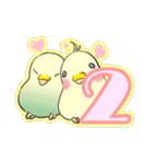 2017年 新年☆色鳥どりスタンプ☆(個別スタンプ:06)