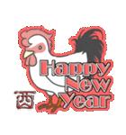 2017年 新年☆色鳥どりスタンプ☆(個別スタンプ:10)