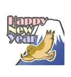 2017年 新年☆色鳥どりスタンプ☆(個別スタンプ:11)