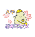2017年 新年☆色鳥どりスタンプ☆(個別スタンプ:29)