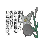 2017年 新年☆色鳥どりスタンプ☆(個別スタンプ:38)