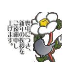 2017年 新年☆色鳥どりスタンプ☆(個別スタンプ:39)