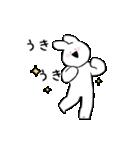 すこぶる動くウサギ6(個別スタンプ:1)