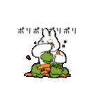 すこぶる動くウサギ6(個別スタンプ:4)