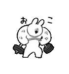 すこぶる動くウサギ6(個別スタンプ:10)