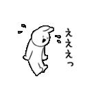 すこぶる動くウサギ6(個別スタンプ:15)