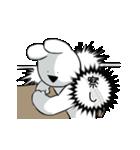 すこぶる動くウサギ6(個別スタンプ:19)
