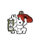 すこぶる動くウサギ6(個別スタンプ:24)