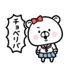 くま太とくま子(個別スタンプ:01)