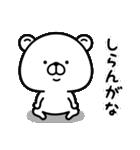 くま太とくま子(個別スタンプ:02)