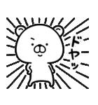 くま太とくま子(個別スタンプ:04)