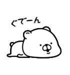 くま太とくま子(個別スタンプ:05)