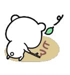 くま太とくま子(個別スタンプ:06)