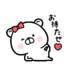 くま太とくま子(個別スタンプ:07)