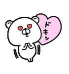 くま太とくま子(個別スタンプ:08)