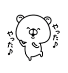 くま太とくま子(個別スタンプ:09)