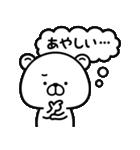 くま太とくま子(個別スタンプ:17)