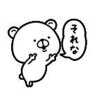 くま太とくま子(個別スタンプ:30)