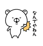 くま太とくま子(個別スタンプ:35)