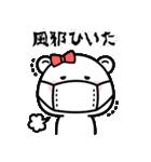 くま太とくま子(個別スタンプ:38)