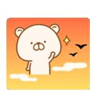 くま太とくま子(個別スタンプ:40)
