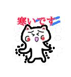 ほんわか猫 10 ほんわか猫の冬(個別スタンプ:03)