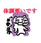 ほんわか猫 10 ほんわか猫の冬(個別スタンプ:12)