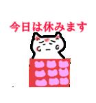 ほんわか猫 10 ほんわか猫の冬(個別スタンプ:13)