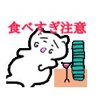 ほんわか猫 10 ほんわか猫の冬(個別スタンプ:17)