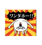激しく動く!顔芸うさぎ4(個別スタンプ:04)