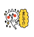 激しく動く!顔芸うさぎ4(個別スタンプ:05)