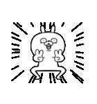 激しく動く!顔芸うさぎ4(個別スタンプ:08)