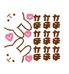 ★かほ★が使う専用スタンプ(個別スタンプ:07)