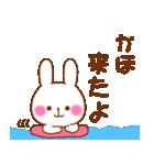 ★かほ★が使う専用スタンプ(個別スタンプ:08)