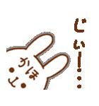★かほ★が使う専用スタンプ(個別スタンプ:16)