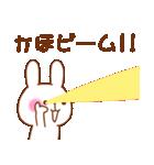 ★かほ★が使う専用スタンプ(個別スタンプ:19)