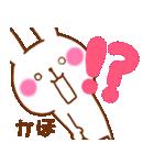 ★かほ★が使う専用スタンプ(個別スタンプ:27)