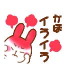 ★かほ★が使う専用スタンプ(個別スタンプ:29)